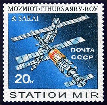 1er janvier 1998 : quelle autorisation officielle, les cosmonautes à bord de la station Mir ont-ils reçue ?