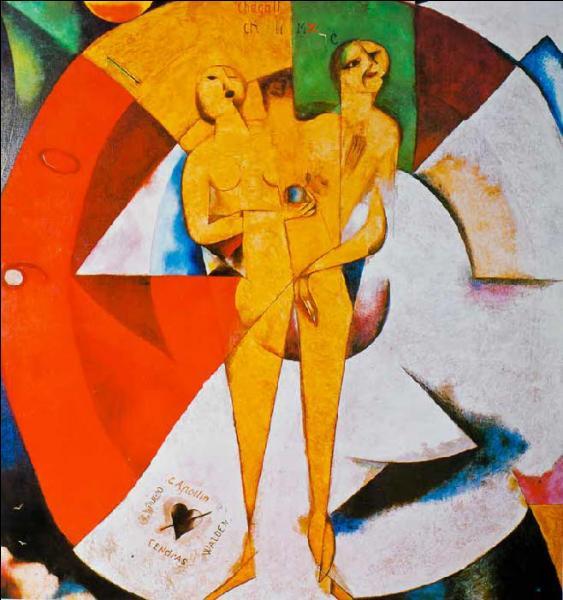 A quel écrivain défendant le cubisme, l'art naïf de Rousseau, séduit par l'art primitif de Chagall, rendra-t-il hommage sur cette toile ?