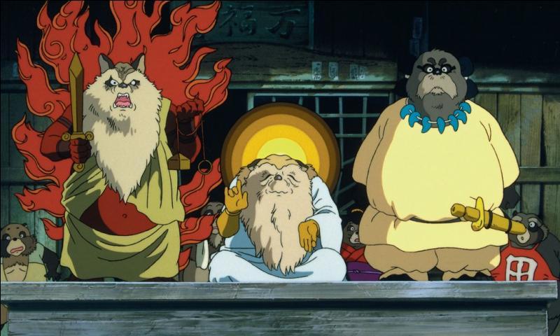 Film d'animation japonais dont je ne vous dirai rien de plus !