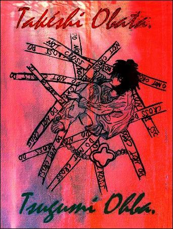 Commençons tout d'abord avec un manga thriller-policier des années 2000 dessiné par Takeshi Obata et Tsugumi Ohba :