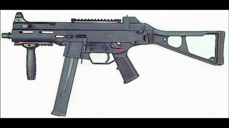 Cette arme est-elle dans le jeu et comment s'appelle-t-elle ?