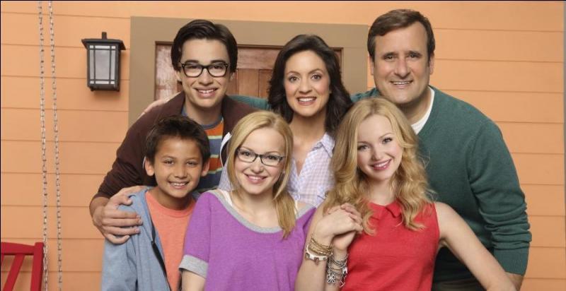 Comment s'appellent les enfants de Pete et de Karen Rooney ?