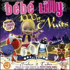 Dans la chanson  1001 nuits  de Bébé Lilly, les paroles sont :  Mille et une nuits, salama ya salma, je vous emmène...  .