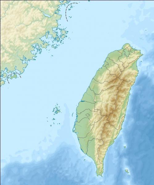Quel est l'ancien nom de l'île de Taïwan ?