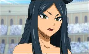 Comment est surnommée Minerva par les membres de la guilde des tigres ?
