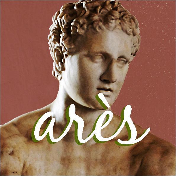 Qui était ce dieu grec ?