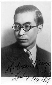 Il a fait l'arrangement de«Quintette en ut» de Schubert, écrit «Kronungs kantat» et «Chin-Chin Chidori». Quel est le nom de ce chef d'orchestre et compositeur ?