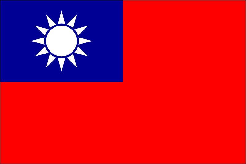 Quelle est la capitale de Taïwan ?