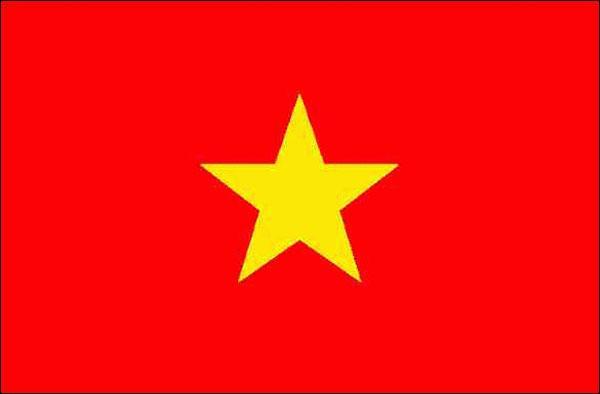 Quelle est la capitale du Viêt Nam ?