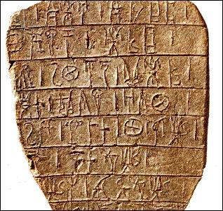 L'écriture qui naît en Crète au début du IIe millénaire n'a pas comme but la création d'œuvres littéraires. Elle est utilisée pour des besoins économiques et administratifs dans les échanges commerciaux et les inventaires. Les historiens nomment les deux types d'écritures minoennes linéaire A et B. Le linéaire A, écriture des Minoens, reste mystérieux. À quoi servait le linéaire B ?