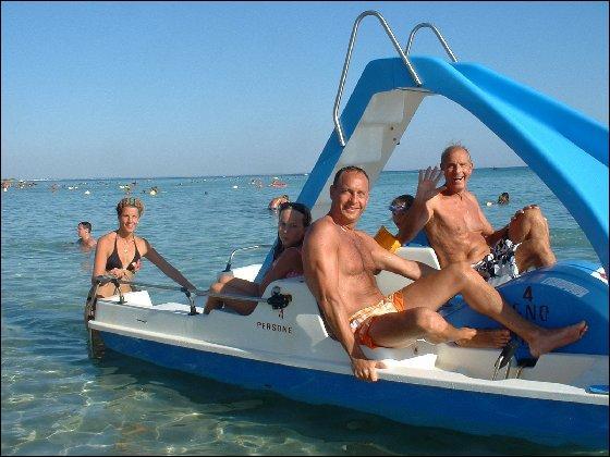 Comment s'appelle ce distrayant moyen de transport aquatique ?