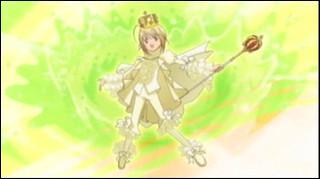 Comment s'appelle cette transformation avec quel Shugo Chara ?