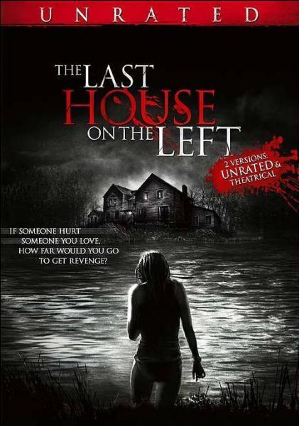 Quelle actrice joue le rôle de Mari dans le remake du film  La Dernière maison sur la gauche  ?