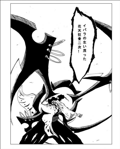 Et celui de Kyoraku ?