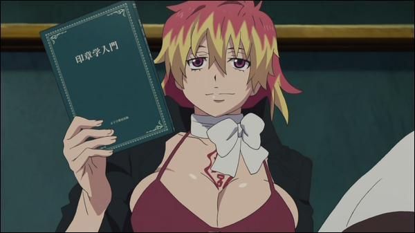 De quel manga vient cette femme ?