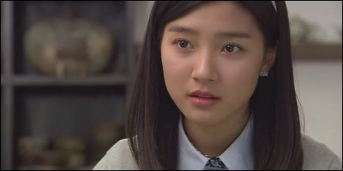 Lequel des F4 va faire battre le cœur de Chu Ga Eul ?
