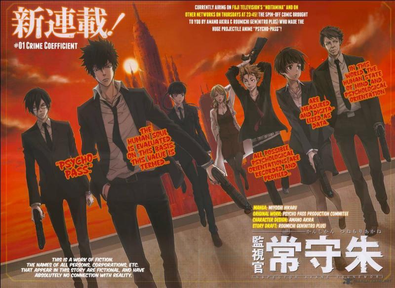 'Inspector Akane Tsunemori' est un...
