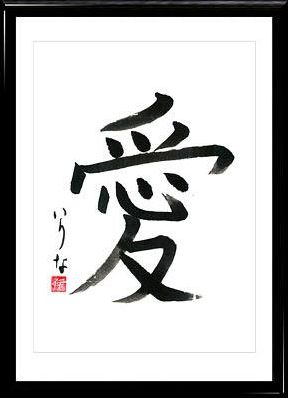 Japonais : Kanji