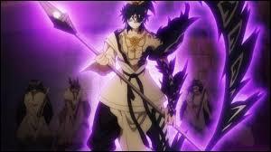 Comment s'appelle le petit frère de Hakuei Ren, la princesse de l'empire Kô ?