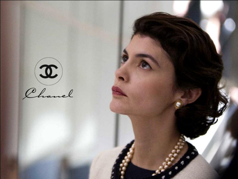 Quel est le nom du premier parfum lancé par Gabrielle Chanel en 1921 ?