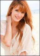 Dans quel téléfilm cette jolie fille a-t-elle joué le rôle d'Avalon Green ?
