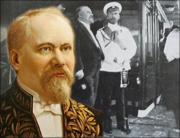Quel terme fut utilisé par Raymond Poincaré, alors Préstdent de la République, au mouvement de rapprochement politique qui a soudé les français pendant cette période ?