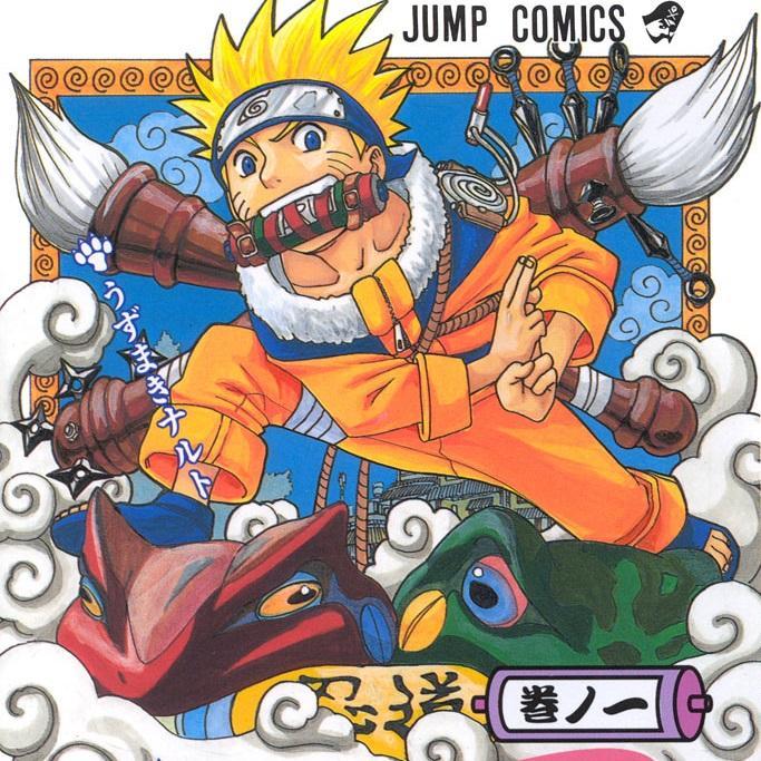 Citations dans Naruto