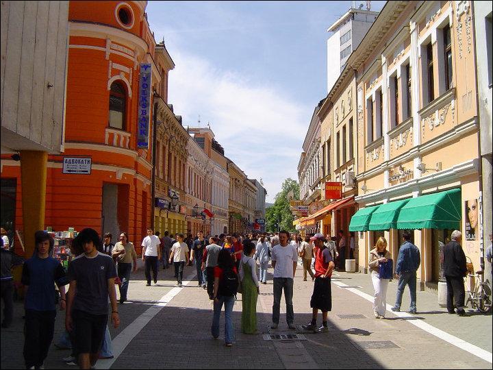 La République serbe de Bosnie est toujours indépendante de fait de la Bosnie. Quelle est sa capitale ?