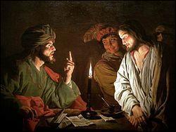 Où Jésus fut-il arrêté ?