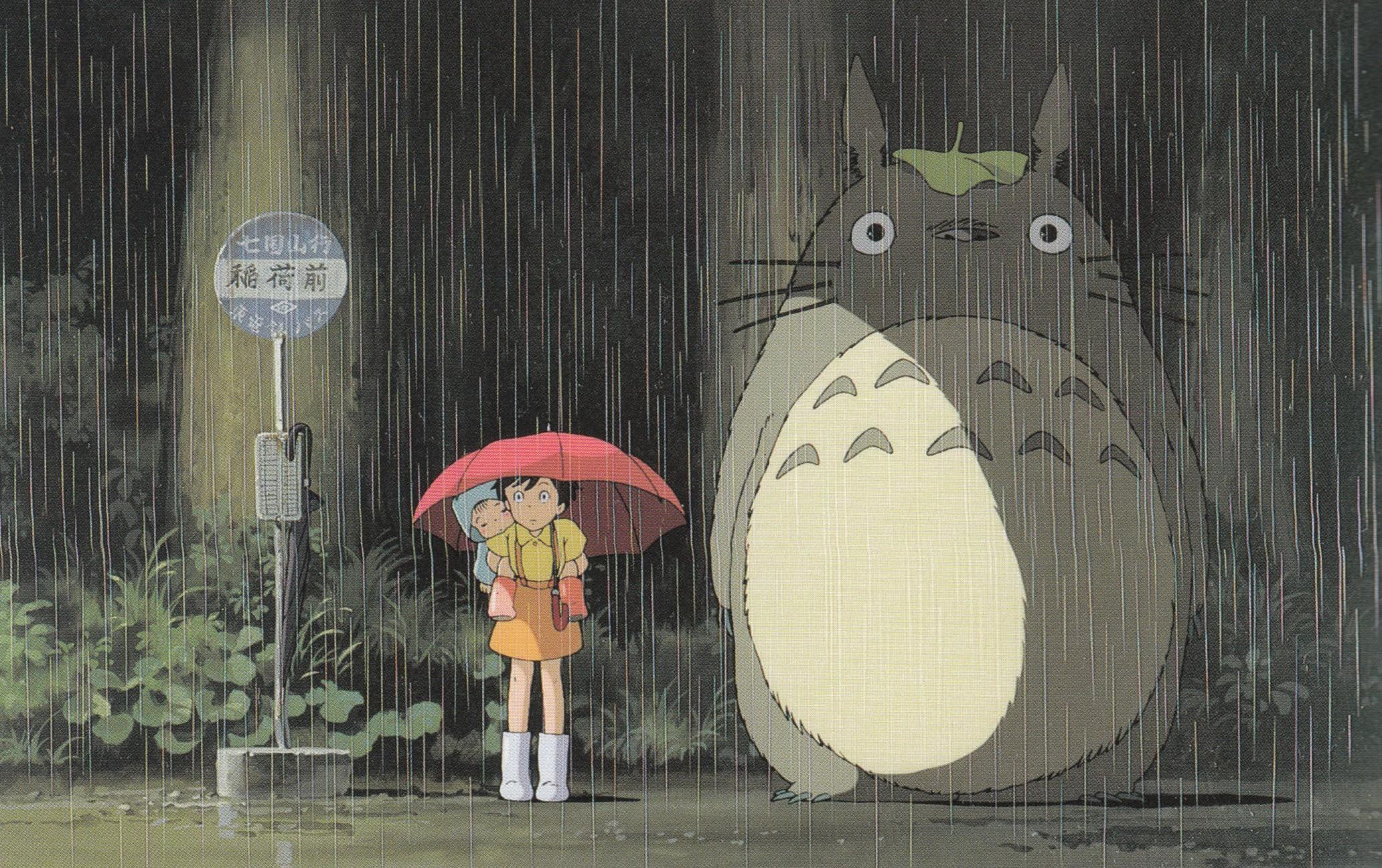 Mon voisin Totoro / My Neighbor Totoro