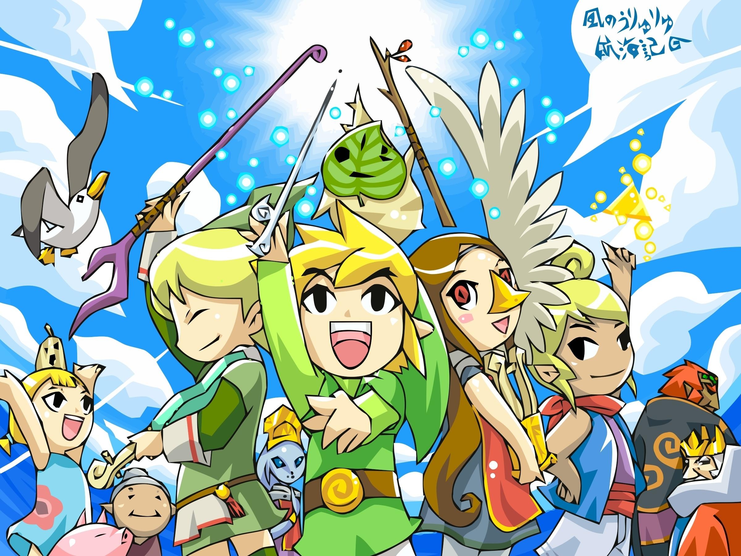 Zelda : Wind Waker 1ère partie