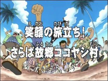 Épisode 44 : que fait Nami aux habitants de Kokoyashi avant de partir de son île ?