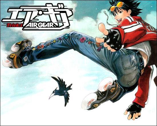 """""""Air Gear"""" a été créé par ..."""
