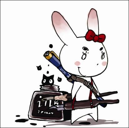 Quel mangaka se représente sous les traits d'un lapin ?