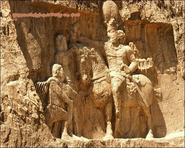 Qui est l'empereur romain capturé avec toute son armée par Shapur, roi des Perses ?