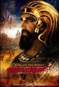 Quelle dynastie ce roi fonda-t-il ?