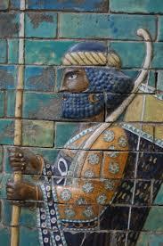 Perse antique