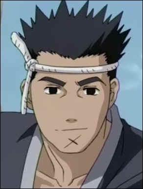 Comment s'appelle le père d'Inari ?