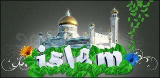 Citez-moi un texte fondateur de l'islam ?