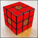Vous le connaissez ce drapeau africain, mais en cube, je ne sais pas ...