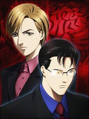 Qui sont les héros de 'Himitsu-Top Secret-The Revelation' ?