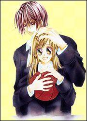 Lequel de ces trois mangas de Minami Kanan a eu une adaptation en OAV ?