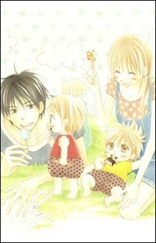 Shiharu Nakamura est une orpheline âgée de 16 ans. Son rêve est de devenir puéricultrice. Elle est la baby-sitter d'Aoi et d'Akane, des jumeaux (fille-garçon) qui sont les neveux de Seiji Matsunaga, un célèbre présentateur télé.