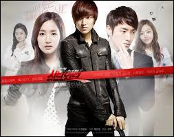 "Qui a chanté l'OST ""So Goodbye"" du drama ""City Hunter"" ?"