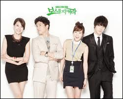 "Qui a chanté l'OST ""Sad Song"" du drama ""Protect the Boss"" ?"