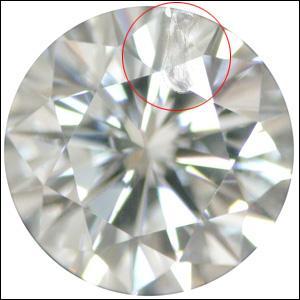 Comment s'appelle ce défaut de certains diamants ?
