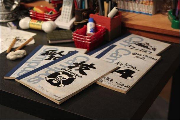 Pour notre troisième mangaka, c'est l'auteur du manga où le héros rêve de devenir le Roi des Pirates. Vous l'aurez deviné, il s'agit bien de 'One Piece' du mangaka Eiichirô Oda. Mais, a-t-il fait d'autres mangas ?
