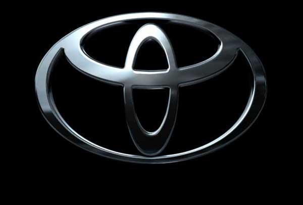 A quelle marque automobile appartient ce logo ?