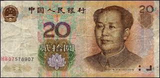 Quelle est la monnaie officielle de la Chine ?