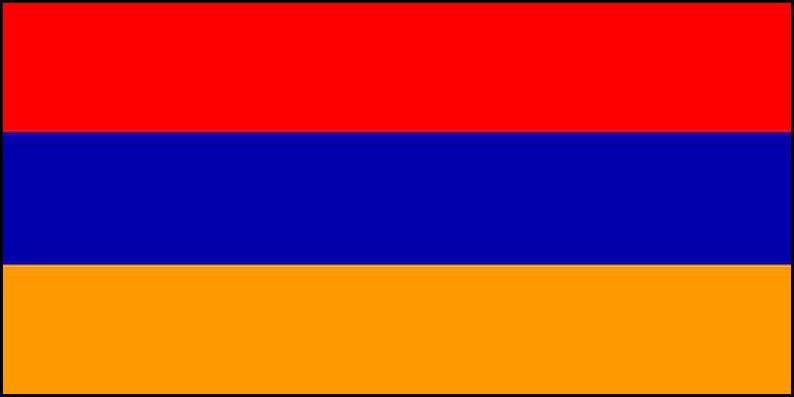 Quelle est la capitale de l'Arménie ?